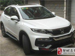本田XR-V车一万伍千元
