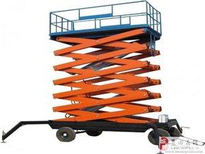 供应12m液压升降平台高空作业平台液压升降机升降货