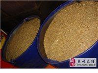 沥林铜沙回收_沥林红铜沙回收_沥林收购黄铜沙