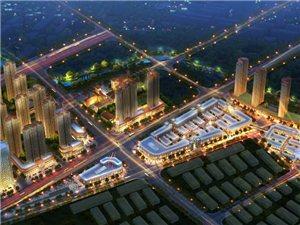 光彩工业博览城