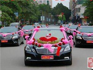 大悟喜多多婚車服務 中高檔婚車 準點守時安全可靠