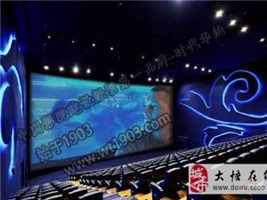 電影院加盟怎么樣 中國電影市場規模破千億
