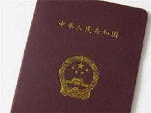 2016年河南郑州下半年教师资格证统考考试报名时间