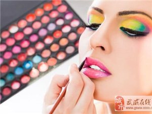 专业影化妆造型班