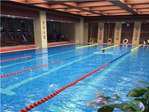 博瑞游泳健身欢迎您