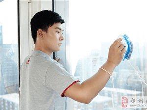 三鑫家政为您服务