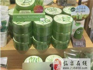 中旅总社临泉店
