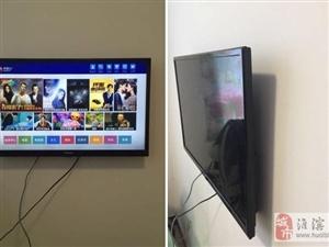 海信32寸液晶电视内置影视库 - 1200元