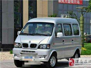 东风俊风CV032012款 1.3 手动 豪华型