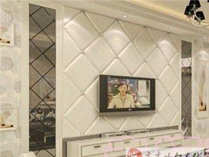 厂家直销 无纺布壁纸58元,软包背景墙