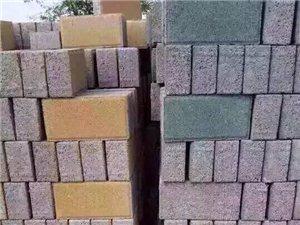 義縣盛隆水泥制品廠