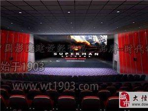 電影院加盟怎么樣 文化產業升溫