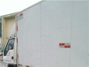 招远出售二手厢式货车