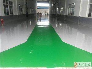 惠州环氧树脂地板漆