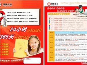 國教中心一站式學習卡