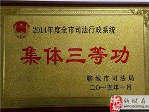 百姓律师,王庆亮律师提供优秀法律服务