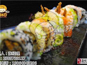 讓您做大老板的就是壽司加盟