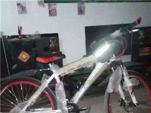 全新山地自行車出售