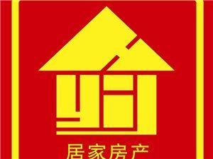 农业局家属院4楼带储藏室无税出售2082