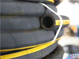临沂市供应启源牌各种规格及种类橡胶输油管,莱州启源