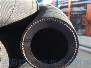 青岛市供应启源牌高耐磨橡胶输油管,埋吸油管