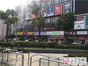 地铁口64-300平米底商出租可做餐饮水果店