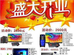 专业电脑维修台式机、笔记本、配件出售、手机配件出售