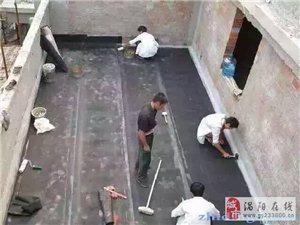 专业防水施工队  帮你解决一切小漏洞