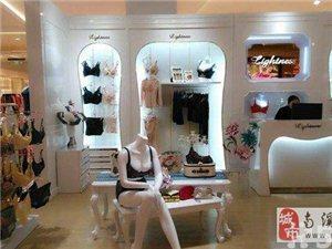 萊特妮絲內衣品牌誠招巡場、筠連、南溪加盟商