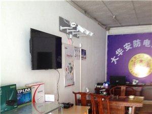 專業維修 樓宇可視對講,監控攝像頭,刷卡電子鎖,