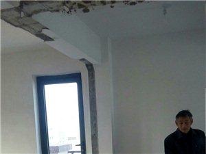 南京美家拆除砸墙高质量低价格
