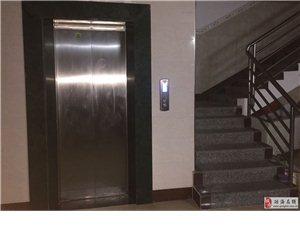 免费wifi全覆盖电梯房出租