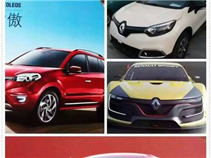 法国整车原装进口雷诺轿车,5年12万公里免费保养