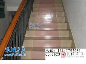 上料做防水贴瓷砖地砖 粘贴地板砖瓷砖 老实人干活实