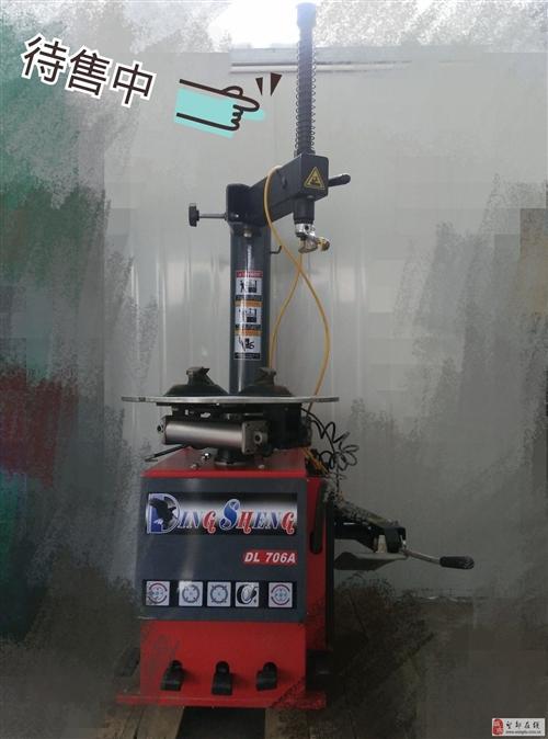 706A扒胎机、金丝猫58洗车机