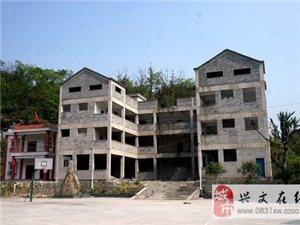 重要商机:古宋镇建设新村幼儿园诚寻投资合作