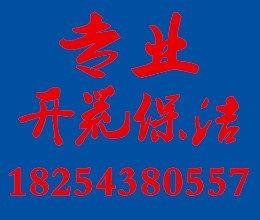 博兴县博兴家政,低价搬家保洁专业家庭公司擦玻璃.