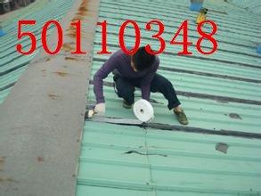 昆山屋面防水,卫生间防水,厂房防水50110348