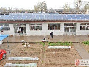 分布式太陽能光伏電站