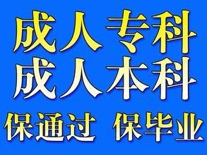 青州中智教育2017年成人高考報名中