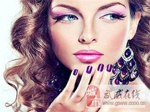 美容师全科班  美发师全科班  化妆造型全科班