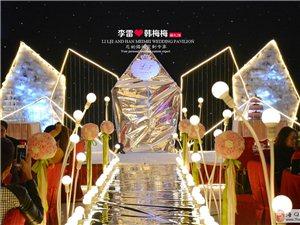 李雷和韓梅梅婚禮館—最專業的婚慶公司