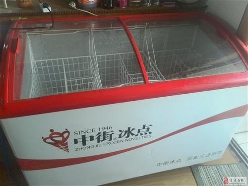超市冰柜,中介冰點,價格在2000元左右,面議。