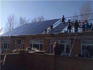 太陽能光伏發電,誠招投資商!