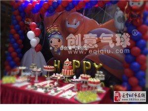 创意气球大白主题周岁宴