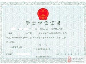 2018臨沂函授成人高考報名流程