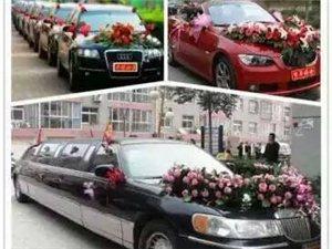 中新汽车租赁,为您营造方便路途!
