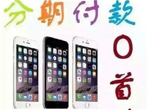 全新未激活iPhone,三星,OPPO零首付