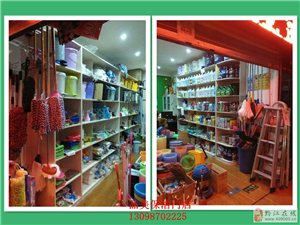 批发、零售清洁用、酒店品用具