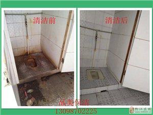 品美保洁主营:日常保洁、家电清洗、批发零售清洁用品